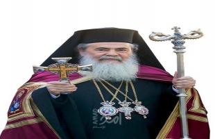 البطريرك ثيوفيلوس الثالث يصدر تعليمات بالمتابعة القانونية للمخالفات الصادرة بحق المقدسيين