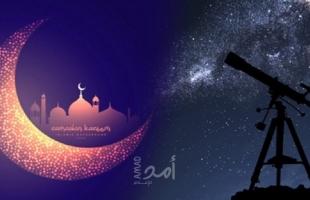 ثبوت رؤية هلال شهر رمضان في كل دول مجلس التعاون الخليجي إلا عمان