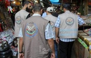 غزة: مباحث التموين تُحرر 9 محاضر ضبط لتجار مُخالفين