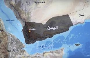 اليمن: تدمير طائرة مفخخة  أطلقها الحوثيون تجاه السعودية