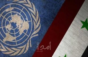 """الأمم المتحدة تطالب بوقف إطلاق النار في سوريا لمواجهة تحديات """"كورونا"""""""