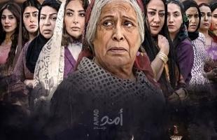 الملتقى الديمقراطي للإعلاميين الفلسطينيين يدين المسلسلات التطبيعية ويدعو لوقفها ومحاسبة أصحابها
