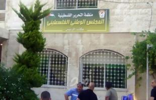 المجلس الوطني يطلع برلمانات العالم على جريمة سلطات الاحتلال بهدم بلدة حمصة