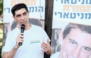 """عائلة """"غولدن"""": هناك فرصة يجب أن لا يضيعها نتنياهو لعودة جنودنا من غزة"""