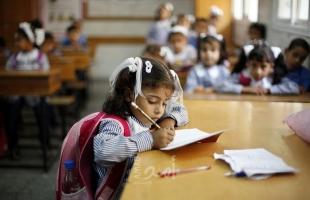 غزة: الأونروا تؤكد العام الدراسي الجديد سيبدأ وجاهيًا في مدارسها كافة