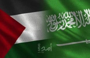 السعودية تؤكد دعمها للشعب الفلسطيني وتمسكها بالمبادرة العربية