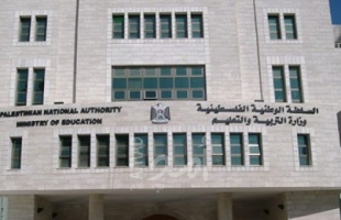 رام الله: تمديد فترة تقديم طلبات منح الدراسات العليا في مصر