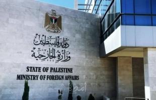 """الخارجية الفلسطينية: وفاتان و15 إصابة جديدة  بـ""""كورونا"""" في صفوف الجالية"""