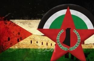 """الديمقراطية تحمل الاحتلال المسؤولية الكاملة عن حياة أسرى """"جلبوع"""" المصابين بفيروس """"كورونا"""""""