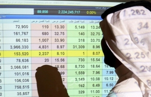 """ار تفاع سهم """"أرامكو"""" بعد الإعلان عن نتائج الربع الأول وانخفاض صافي الربح بـ25%"""