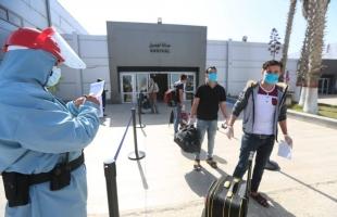 داخلية حماس تنشر كشف المسافرين عبر معبر رفح الاثنين المقبل- رابط