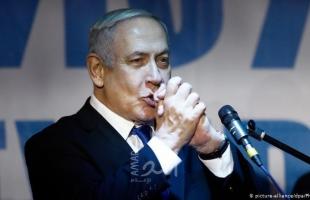 نتنياهو يعلن عن نجاحه بتشكيل حكومة اسرائيلية جديدة