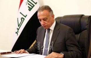 الكاظمي يعلن توقيع عدة اتفاقيات مع السعودية والإمارات