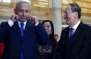 السفير الصيني يرد على القلق الأميركي إزاء استثمارات  بكين في إسرائيل