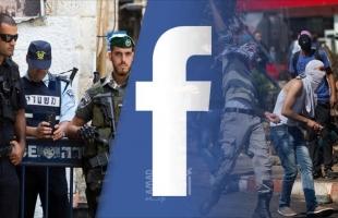 """""""مكس تريند"""" يدين استمرار سياسة """"فيسبوك وتويتر"""" بمحاربة المحتوى الفلسطيني"""