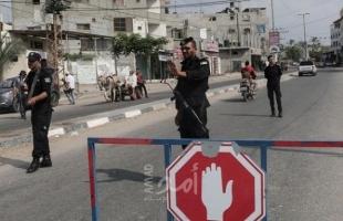 إصابات في شجار عائلي بحي الصبرة في غزة