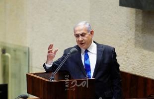 إدانات فلسطينية لخطاب نتنياهو أمام الكنيست بعد إعلانه نية حكومته الجديدة ضم المستوطنات