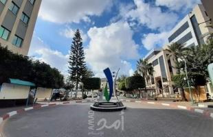 """غزة: إعلان هام بخصوص تسديد الرسوم لطلبة """"الكلية الجامعية"""""""