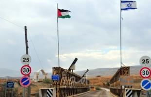 الإعلام العبري: الأردن يهدد بإلغاء بنود من معاهدة السلام مع اسرائيل