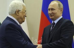 عباس يطلب من بوتين تنظيم مؤتمر دولي في موسكو لبحث القضية الفلسطينية