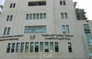 تعليم حماس يصدر تنويهاً مهماً بخصوص المنح الدراسية في مصر والمغرب