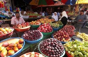أسعار الخضروات واللحوم في أسواق غزة الخميس