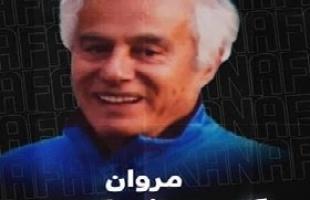 في عيد ميلاده..مروان كنفاني يكشف جوانب من مسيرته الرياضية واحترافه بمصر