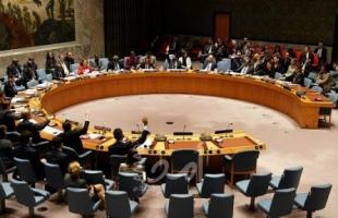 """مجلس الأمن يناقش مبادرة """"الرئيس عباس"""" لعقد مؤتمر دولي للسلام"""