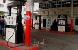 مالية حماس تنشر أسعار المحروقات والغاز في غزة لشهر 10 أكتوبر