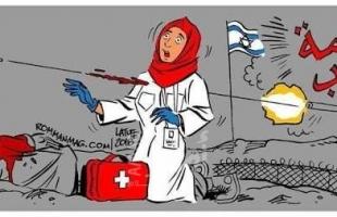 في ذكرى استشهاد رزان النجار