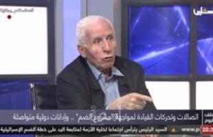 شاهد .. عزام الأحمد: قد لا ينتظم صرف الرواتب خلال الفترة المقبلة