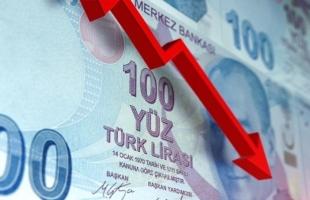 هبوط الليرة التركية بمستوى قياسيًا منخفضًا جديدًا