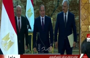 محدث - نص المبادرة كاملاً ...السيسي يعلن مبادرة سياسية لإنهاء الأزمة في ليبيا