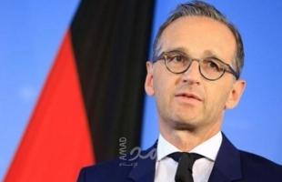 ألمانيا: نتوقع من إيران العودة إلى المفاوضات النووية إلى طاولة الحوار
