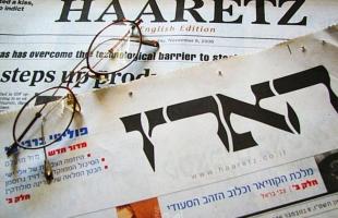 أبرز عناوين الصحف الإسرائيلية الأحد
