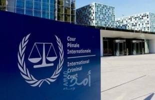 الجنائية الدولية تصدر قرارا يقضي بولايتها القضائية على الأراضي الفلسطينية المحتلة