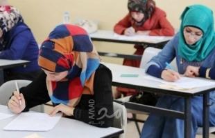 تعليم حماس يعلن عن موعد عقد امتحانات توظيف المعلمين للعام 2021
