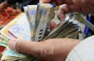 مصادر تكشف نسبة صرف رواتب موظفي السلطة الفلسطينية