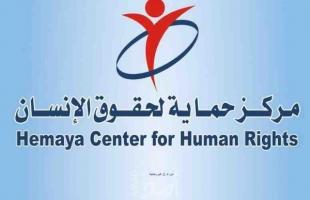 """""""حماية"""" يرسل رسالة للأمم المتحدة حول خطورة قرار سلطات الاحتلال بمنع إدخال الوقود لغزة"""