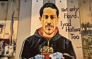 إفادات متناقضة لضابط وشرطي من جيش الاحتلال اشتركا في إعدام الشهيد الحلاق