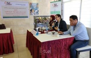 مركز الاعلام المجتمعي يعقد ورشة عمل مع الأكاديميات العاملات في الجامعات