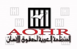 منظمة حقوقية تدين اغتيال نشطاء الحراك العراقي وتدعو الحكومة لتحمل مسئولياتها