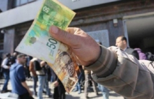 مالية حماس تعلن موعد صرف رواتب الموظفين