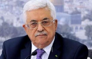 عباس يهنئ الشعب الفلسطيني والأمتين العربية والإسلامية وقادتها بحلول شهر رمضان