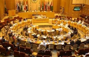 """""""الاتحاد البرلماني العربي"""" يدين إعلان التشيك فتح مكتب لسفارتها في القدس"""