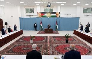 محدث - مركزية فتح تكلف الرجوب متابعة فعاليات مواجهة الضم وتدين اعتداء حماس على عائلة وشاح