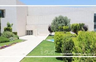 تمديد إغلاق متحف ياسر عرفات حتى الثلاثاء القادم