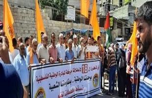 وقفة جماهيرية لحركة المبادرة الوطنية بخانيونس رفضا للضم و مخططات الاحتلال العنصرية
