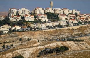 الاحتلال يصادق على 4 مشاريع استيطانيّة جديدة في الضفة الغربيّة