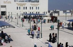 رام الله.. قرارات جديدة بخصوص الدوام في الجامعات والكليات
